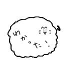 ねこふき(個別スタンプ:08)
