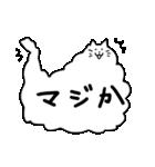 ねこふき(個別スタンプ:09)