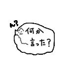 ねこふき(個別スタンプ:13)