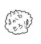 ねこふき(個別スタンプ:20)