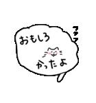ねこふき(個別スタンプ:22)
