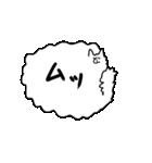 ねこふき(個別スタンプ:26)