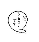 ねこふき(個別スタンプ:27)