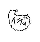 ねこふき(個別スタンプ:28)