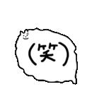 ねこふき(個別スタンプ:30)