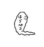ねこふき(個別スタンプ:34)