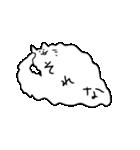 ねこふき(個別スタンプ:36)