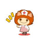 [HAPPY BELL] goooood care!(個別スタンプ:02)