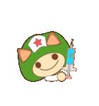 [HAPPY BELL] goooood care!(個別スタンプ:07)