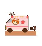 [HAPPY BELL] goooood care!(個別スタンプ:20)