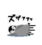 わがままぺんぎん2(個別スタンプ:1)