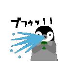 わがままぺんぎん2(個別スタンプ:2)