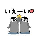わがままぺんぎん2(個別スタンプ:3)