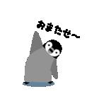 わがままぺんぎん2(個別スタンプ:20)