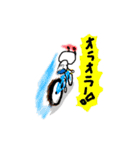 くまロボ スプリンター用(個別スタンプ:1)