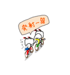 くまロボ スプリンター用(個別スタンプ:4)