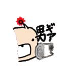 くまロボ スプリンター用(個別スタンプ:5)