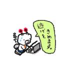 くまロボ スプリンター用(個別スタンプ:10)