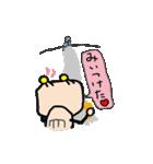 くまロボ スプリンター用(個別スタンプ:15)