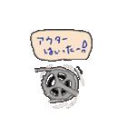 くまロボ スプリンター用(個別スタンプ:38)