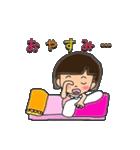 おかっぱ主婦(個別スタンプ:05)