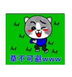 ねこの俺氏の2スレッド目(個別スタンプ:02)