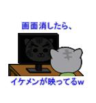 ねこの俺氏の2スレッド目(個別スタンプ:07)