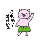 フラぶぅガール vol.1 Green skirt(個別スタンプ:03)