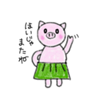 フラぶぅガール vol.1 Green skirt(個別スタンプ:10)