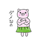 フラぶぅガール vol.1 Green skirt(個別スタンプ:21)