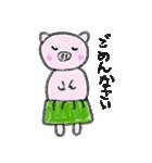フラぶぅガール vol.1 Green skirt(個別スタンプ:22)