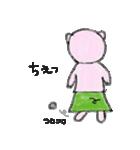 フラぶぅガール vol.1 Green skirt(個別スタンプ:23)