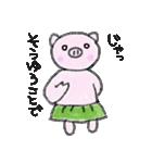 フラぶぅガール vol.1 Green skirt(個別スタンプ:25)