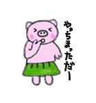 フラぶぅガール vol.1 Green skirt(個別スタンプ:32)