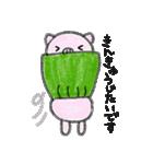 フラぶぅガール vol.1 Green skirt(個別スタンプ:34)