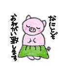 フラぶぅガール vol.1 Green skirt(個別スタンプ:35)