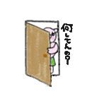 フラぶぅガール vol.1 Green skirt(個別スタンプ:36)