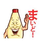 人面マヨネーズ3(個別スタンプ:02)