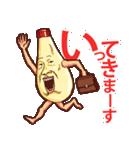 人面マヨネーズ3(個別スタンプ:05)