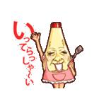 人面マヨネーズ3(個別スタンプ:07)
