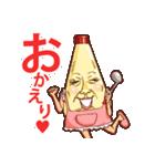人面マヨネーズ3(個別スタンプ:08)
