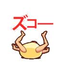 人面マヨネーズ3(個別スタンプ:13)