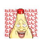 人面マヨネーズ3(個別スタンプ:18)