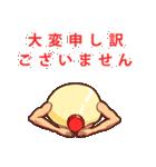 人面マヨネーズ3(個別スタンプ:26)
