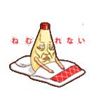 人面マヨネーズ3(個別スタンプ:27)