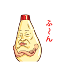 人面マヨネーズ3(個別スタンプ:29)