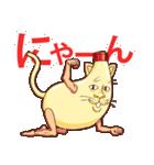 人面マヨネーズ3(個別スタンプ:39)