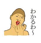 イラ専 第1弾(個別スタンプ:08)