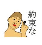イラ専 第1弾(個別スタンプ:11)