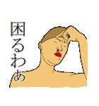 イラ専 第1弾(個別スタンプ:13)